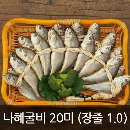 [영광법성포굴비특품사업단] 김맹님 나혜굴비 장줄4호1.0kg(내외)