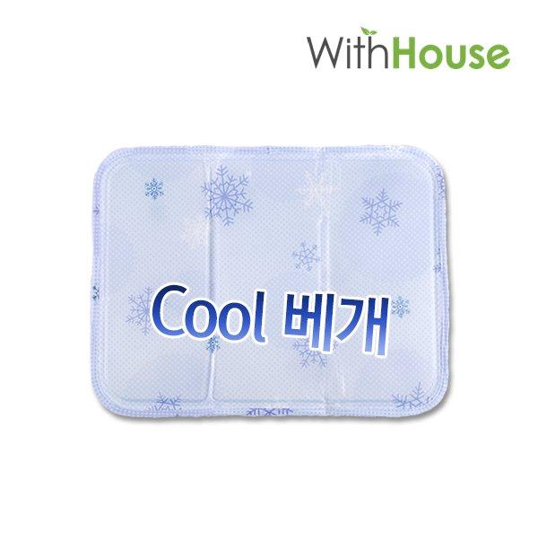 위드하우스(WithHouse) 고체형 고급 쿨베개